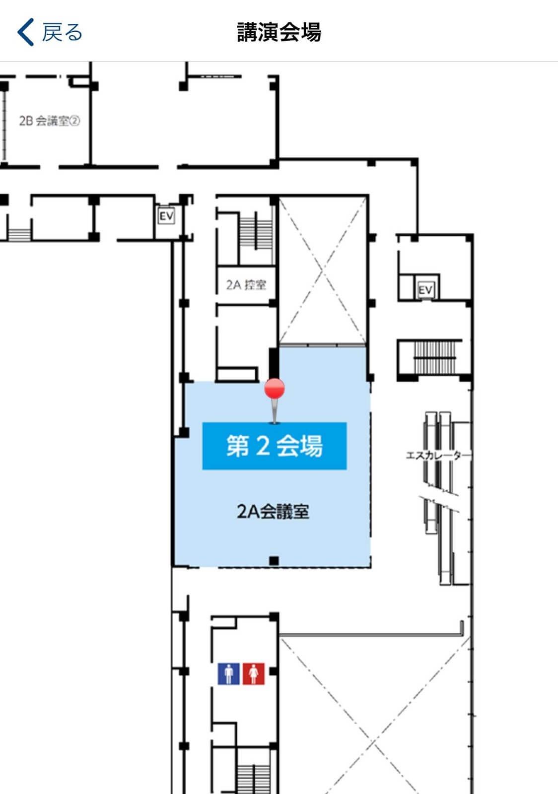 講演会場地図