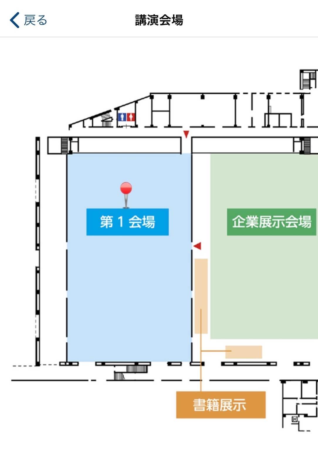 講演会場地図2