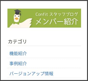 メンバー紹介バナー画像